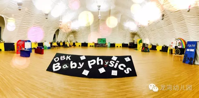 Beijing_babyphys.png